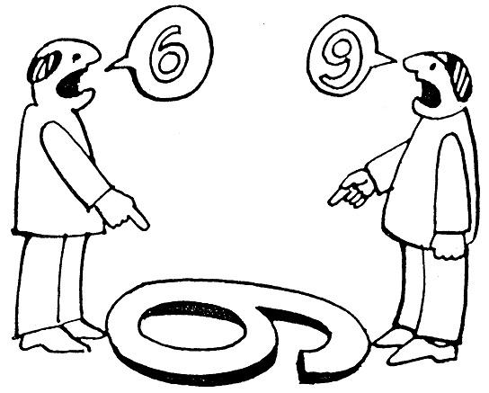 Deze afbeelding heeft een leeg alt-attribuut; de bestandsnaam is On-your-feet-Inlevingsvermogen-eigen-perspectief.jpg